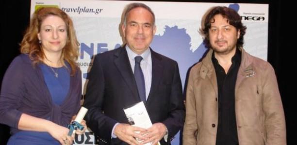 Σε Λαρισαίους εκπαιδευτικούς το πανελλήνιο βραβείο ηλεκτρονικής εφημερίδας