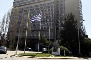Ασφάλεια και τρομοκρατία στη συνεδρίαση του Συμβουλίου Πληροφοριών της ΕΥΠ