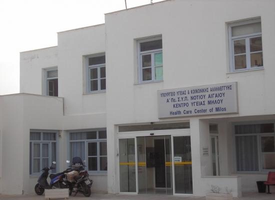 Μήλος: Οι κάτοικοι μηνύουν τους υπουργούς Υγείας και Εργασίας για το Κέντρο Υγείας