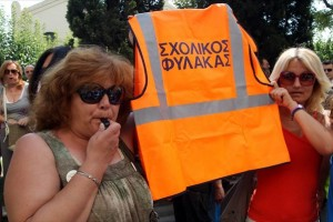 «Μαρσάρουν» με προορισμό την Αθήνα οι σχολικοί φύλακες
