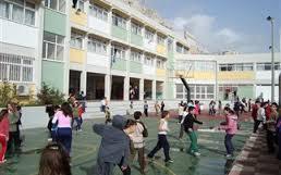 Ποσό 60.000 ευρώ για τα  σχολεία του Δήμου Ρήγα Φεραίου