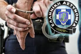 Συνελήφθη ημεδαπός στη Λάρισα για παράβαση του νόμου περί ναρκωτικών