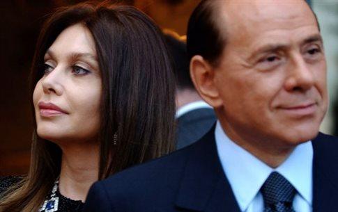 Βγήκε το διαζύγιο Μπερλουσκόνι-Λάριο, στον «αέρα» η διατροφή