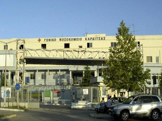 Καρδίτσα: 35χρονος αφαίρεσε από το Νοσοκομείο σφραγίδα και συνταγολόγιο