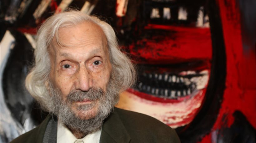 Πέθανε ο ζωγράφος Τζον Χριστοφόρου