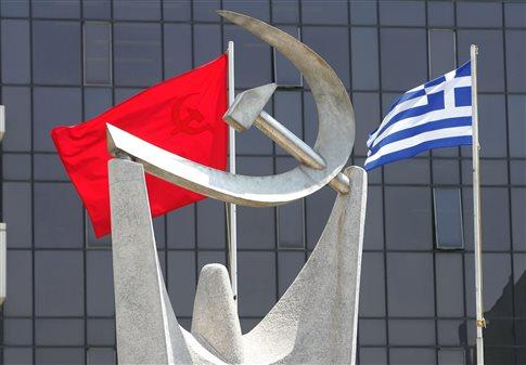 Διαψεύδει το ΚΚΕ διαγραφή μελών του επειδή στήριξαν υποψήφιο του ΣΥΡΙΖΑ