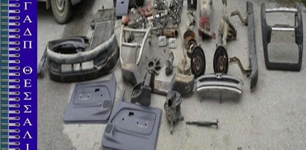 Καρδίτσα: Σπείρα ρομά έκλεβαν ανταλλακτικά αυτοκινήτων