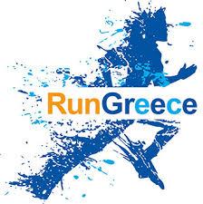 Το 1ο Run Greece για το 2014 στη Λάρισα