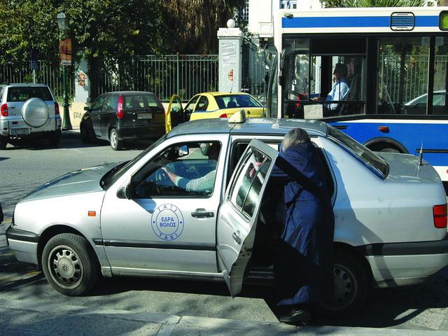 Σκοτώνουν... τις άδειες ταξί