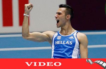 Παγκόσμιος πρωταθλητής ο Φιλιππίδης στο άλμα επί κοντώ