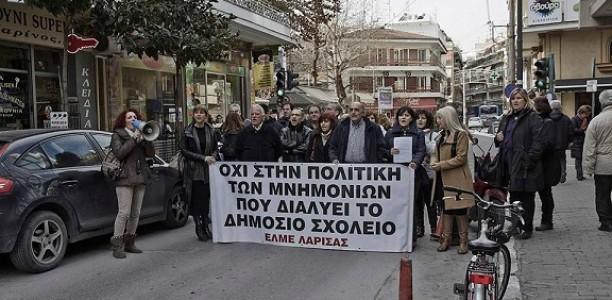 Και οι Λαρισαίοι καθηγητές στην 24ωρη απεργία της Τετάρτης
