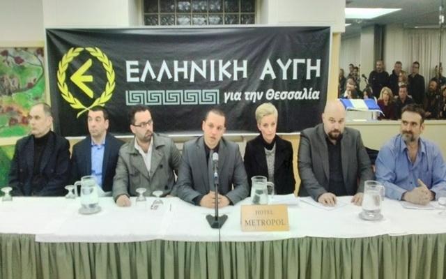 Παρουσιάστηκε το ψηφοδέλτιο  «Ελληνική Αυγή για τη Θεσσαλία»