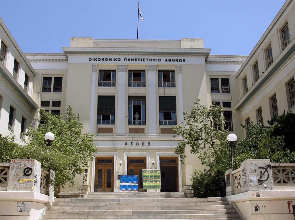 Λουκέτο στην ΑΣΟΕΕ λόγω των επεισοδίων ανάμεσα σε ΜΑΤ και εξωπανεπιστημιακούς