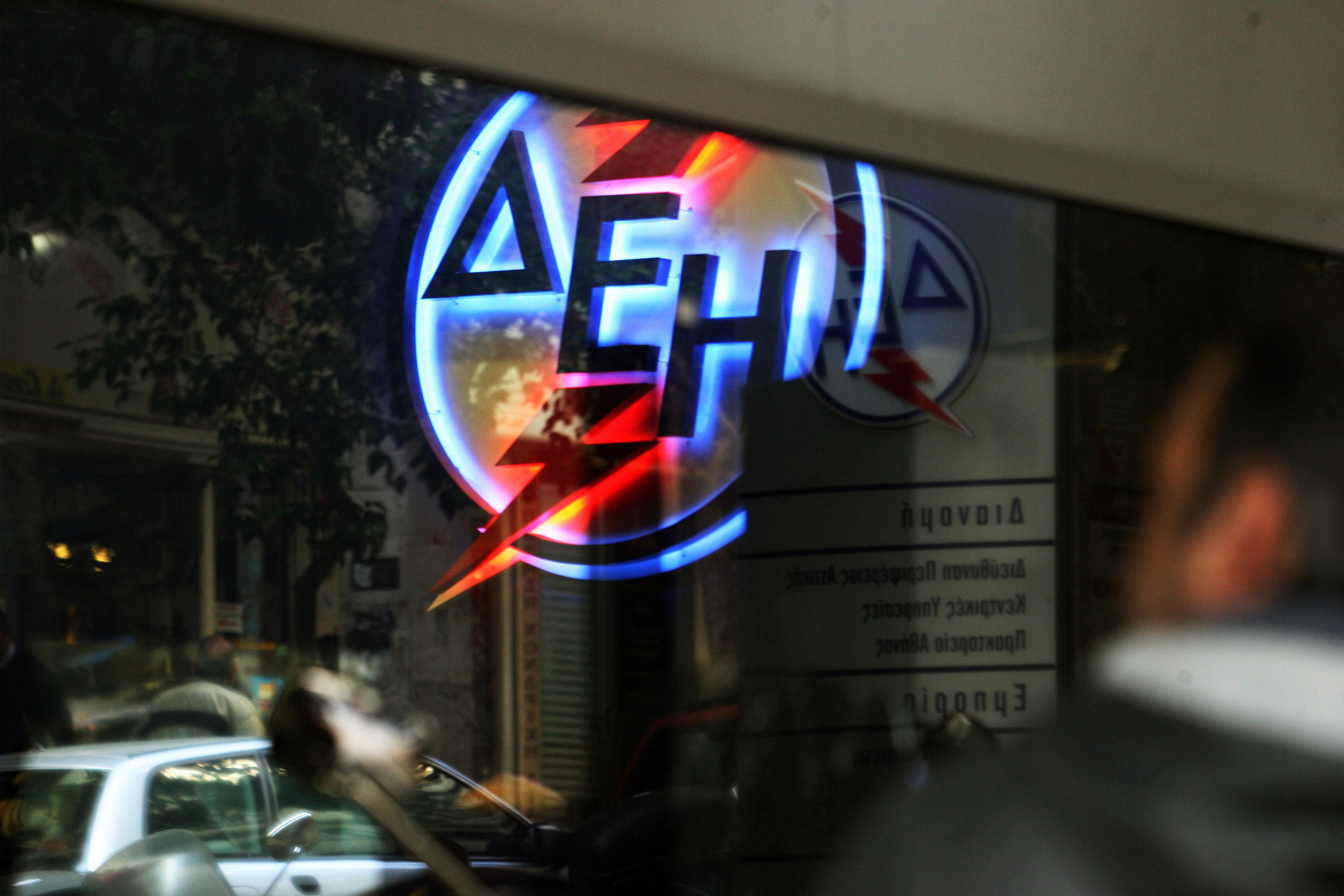 Επαναλαμβανόμενες 48ωρες απεργίες για τη «Μικρή ΔΕΗ» αποφάσισε η ΓΕΝΟΠ