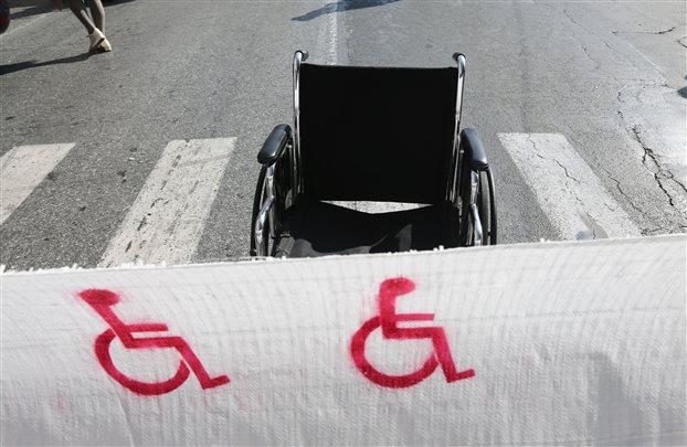 Νέα παράταση της καταβολής αναπηρικών συντάξεων-επιδομάτων