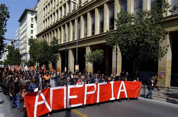 Νέα 48ωρη απεργία κήρυξε η ΑΔΕΔΥ για Τετάρτη και Πέμπτη
