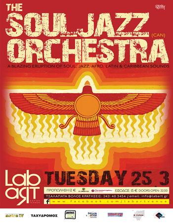 Souljazz Orchestra στο Βόλο
