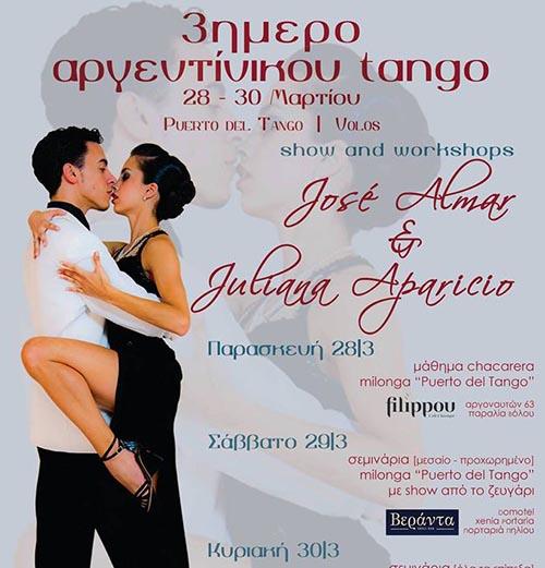 Puerto del Tango-festival... ένα 3ήμερο γεμάτο tango