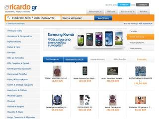 Τίτλοι τέλους για την ιστοσελίδα δημοπρασιών ricardo.gr
