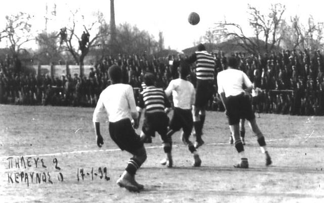 ΓΡΗΓΟΡΗΣ ΚΑΡΤΑΠΑΝΗΣ: Ποδοσφαιρικά περίεργα και ευτράπελα (Μέρος β΄)