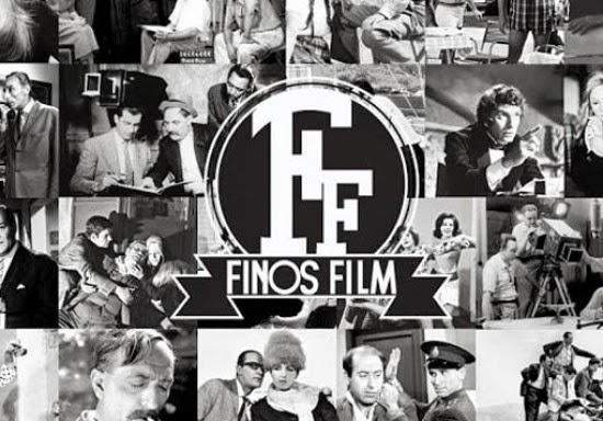 Στα άδυτα της Finos Film μέσα από μια ψηφιακή βιβλιοθήκη