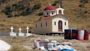 Παράνομο το νεκροταφείο Γλυφάδας -Εκταφές σορών και κατεδαφίσεις αυθαιρέτων ζήτησε η Αποκεντρωμένη Διοίκηση Αττικής