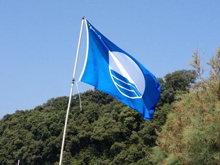 Λιγότερες γαλάζιες σημαίες στη Σκιάθο