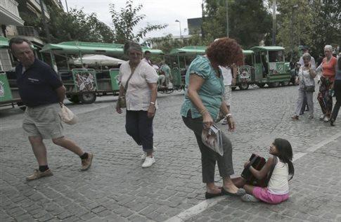 Έκθεση-κόλαφος της Διεθνούς Αμνηστίας για τη ρατσιστική βία εναντίον Ρομά