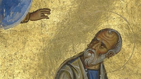 Καινή Διαθήκη του 12ου αιώνα επιστρέφει στην Ελλάδα το Μουσείο Γκετί