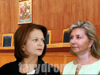 Στον Εισαγγελέα η Μ. Χρυσοβελώνη