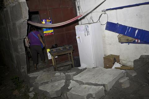 Σεισμική δόνηση μεγέθους 6,4 Ρίχτερ στη Νικαράγουα