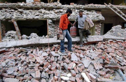 Τέσσερις νεκροί από ισχυρό σεισμό στο Αφγανιστάν
