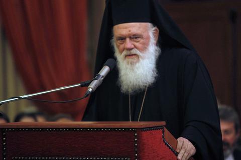 Τοποτηρητής στη Μητρόπολη Ιωαννίνων ο αρχιεπίσκοπος Ιερώνυμος