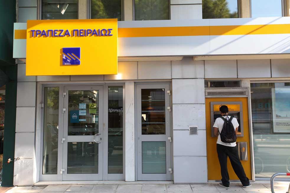 Καλύτερη Τράπεζα στην Ελλάδα για το 2014
