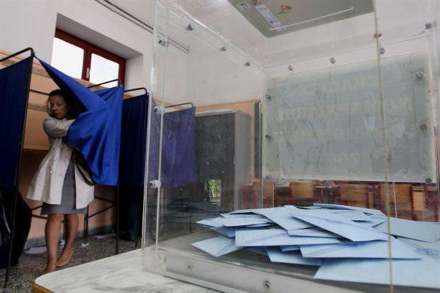 Υποχρεωτική η ψήφος για τις εκλογές του Μαΐου