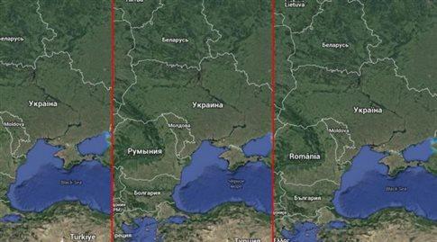 H Κριμαία ανήκει σε όποιον νόμιζετε εσείς, κατά το Google Maps