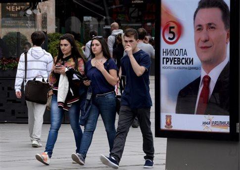 Διπλές κάλπες για βουλευτικές και προεδρικές εκλογές την Κυριακή στην ΠΓΔΜ