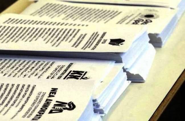Παρουσίαση ψηφοδελτίου του ΚΚΕ στον Αλμυρό