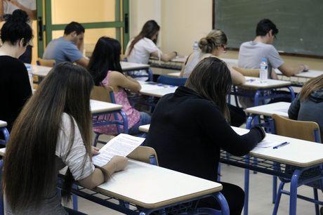 Με κλήρωση τα θέματα στις εξετάσεις της Α΄Λυκείου -Ολες οι αλλαγές