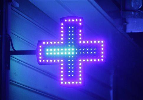 Ανοίγει ο δρόμος για φάρμακα υψηλού κόστους και στα ιδιωτικά φαρμακεία