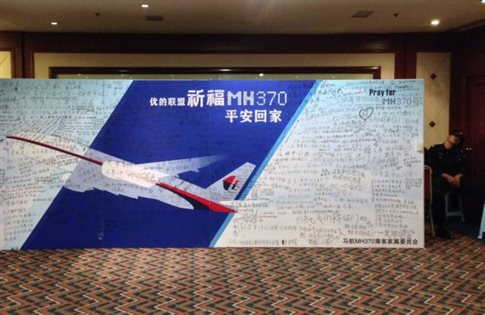 Βέβαιοι οι ερευνητές ότι η πτήση ΜΗ370 έπεσε στον Ινδικό Ωκεανό