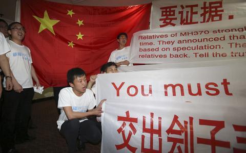Malaysia Airlines προς συγγενείς: Φύγετε από το ξενοδοχείο