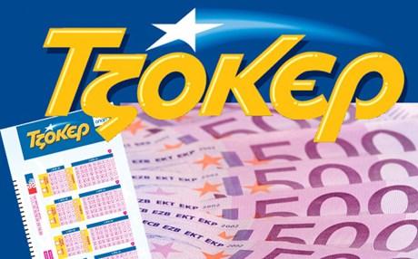 Ο εκατομμυριούχος από το Βύρωνα -Ενας υπερτυχερός κέρδισε 3,1 εκ. ευρώ στο Τζόκερ