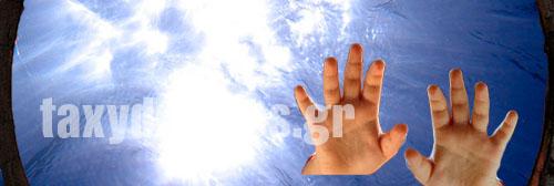 Πνιγμός 7χρονου σε βαρέλι! ~ ΑΝΕΙΠΩΤΗ ΤΡΑΓΩΔΙΑ ΣΤΗ ΝΕΑ ΙΩΝΙΑ
