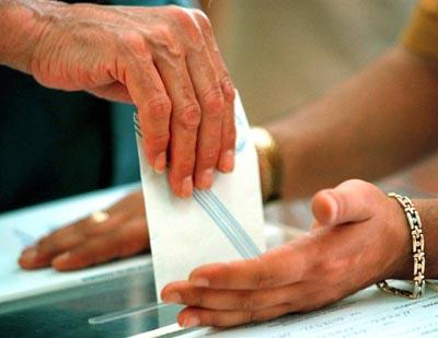 Επιτροπή ελέγχου εκλογικών παραβάσεων