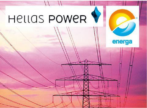 Στον Αρειο Πάγο η υπόθεση Energa και Hellas Power
