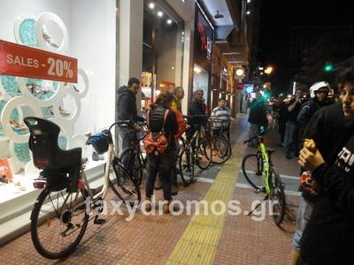 Διακόπηκε η χθεσινή ποδηλατοπορεία
