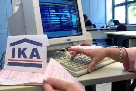Ηλεκτρονικά οι αιτήσεις για σύνταξη από το ΙΚΑ -Τι αλλάζει στη διαδικασία