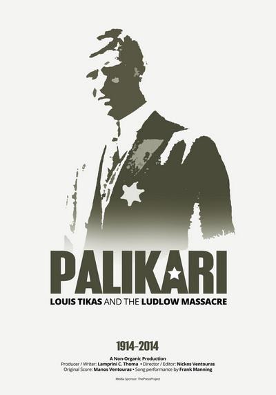 Προβολή ταινίας «Palikari - Louis Tikas and the Ludlow Massacre»