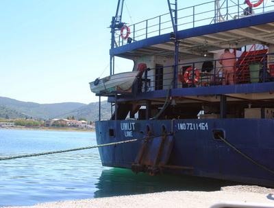 Πρόσκρουση φορτηγού πλοίου με τουριστικό